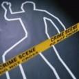Polícia Civil, através da Delegacia de Homicídio, prende dois acusados de homicídio em Porto Velho. Nesta terça-feira (27/05) a Polícia Civil, através da Delegacia Especializada em Crimes Contra a Vida...